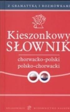 Kieszonkowy słownik chorwacko-polski polsko-chorwacki /3286/