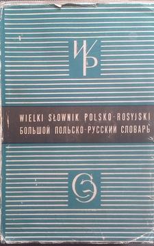 Wielki słownik polsko-rosyjski /2389/
