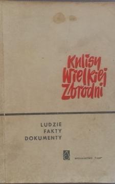 Kulisy wielkiej zbrodni /2545/