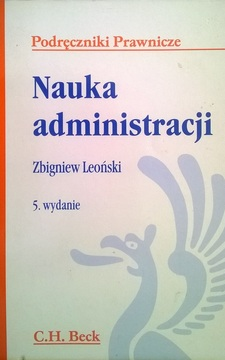 Nauka administracji /4134/