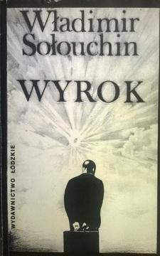 Wyrok /4137/