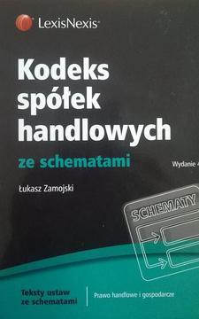Kodeks spółek handlowych ze schematami /4279/