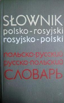 Słownik polsko-rosyjski, rosyjsko-polski /4622/