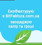 BitFaktura