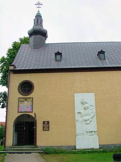 Cerkiew greckokatolicka w Wałczu