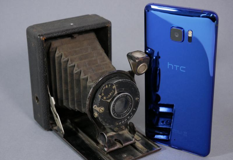 Test HTC U Ultra