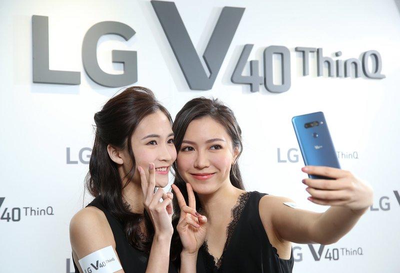 LG Mobile - wyniki za II kw. 2019 r.