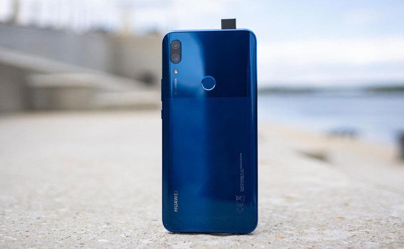 Oferta tygodnia w Orange: Huawei P smart Z