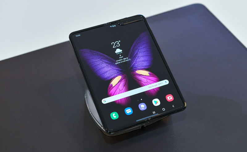 Ceny Samsunga Galaxy Fold w Plusie