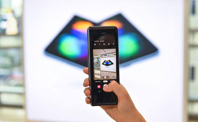 Ceny Samsung Galaxy Fold w Play