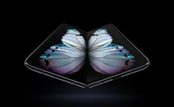Ceny Samsung Galaxy Fold w T-Mobile