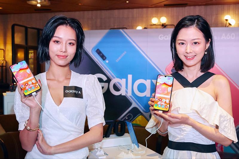 UPC zaczyna sprzedawać smartfony Samsung