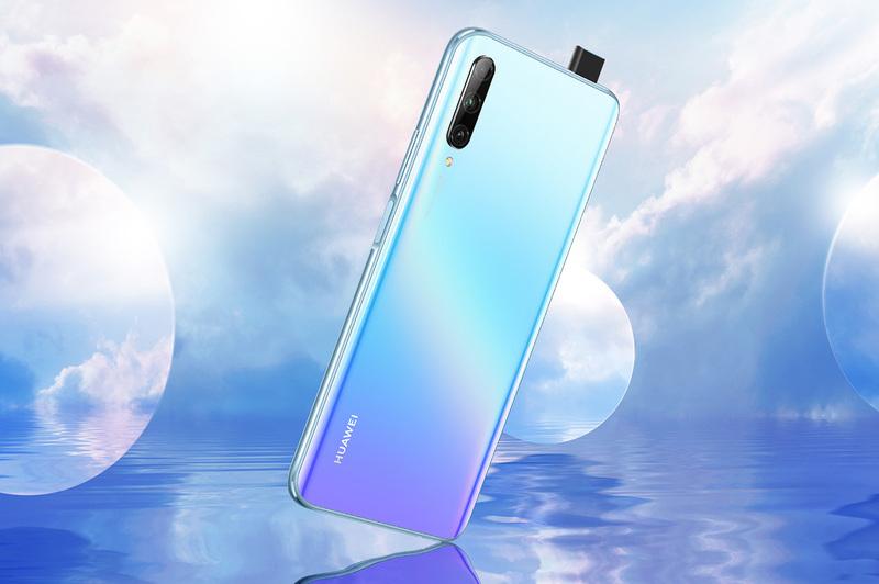 Huawei Y9s oficjalnie zaprezentowany