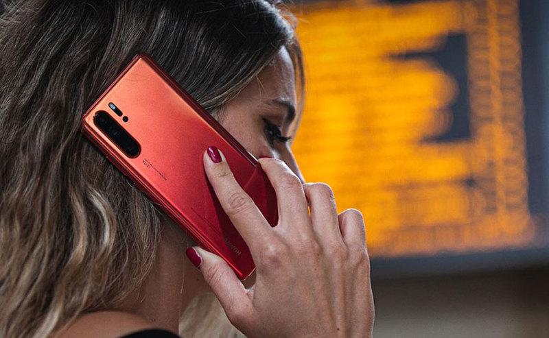Konkurs Huawei