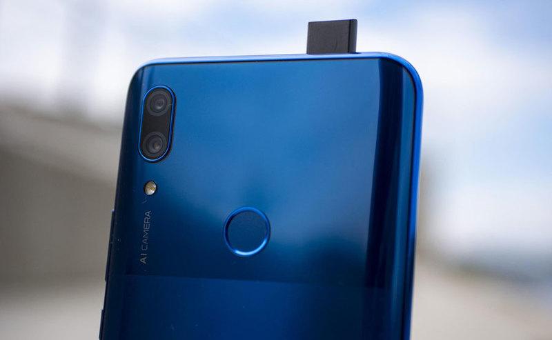 Ceny Huawei P smart Z w Orange