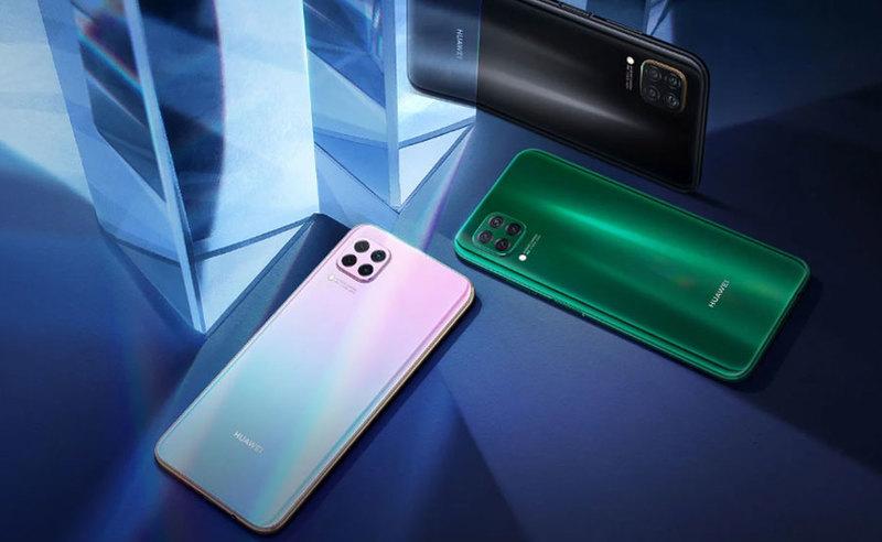 Polskie ceny Huawei P40 Lite i P40 lite E