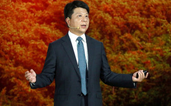 Huawei zorganizował konferencję Global Analyst Summit w Shenzhen