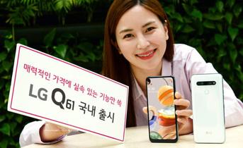 LG Q61 oficjalnie zaprezentowany
