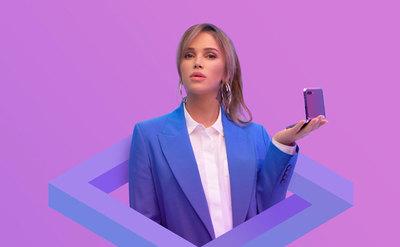 Nowa kampania Galaxy Z Flip z Maffashion