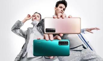 Huawei Y7a oficjalnie zaprezentowany