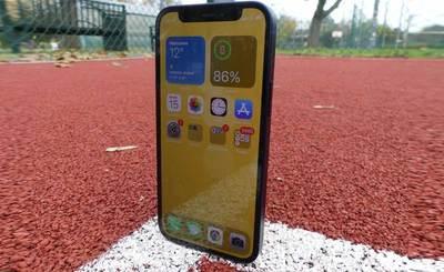 iPhone 12 mini - przykładowe zdjęcia i wideo