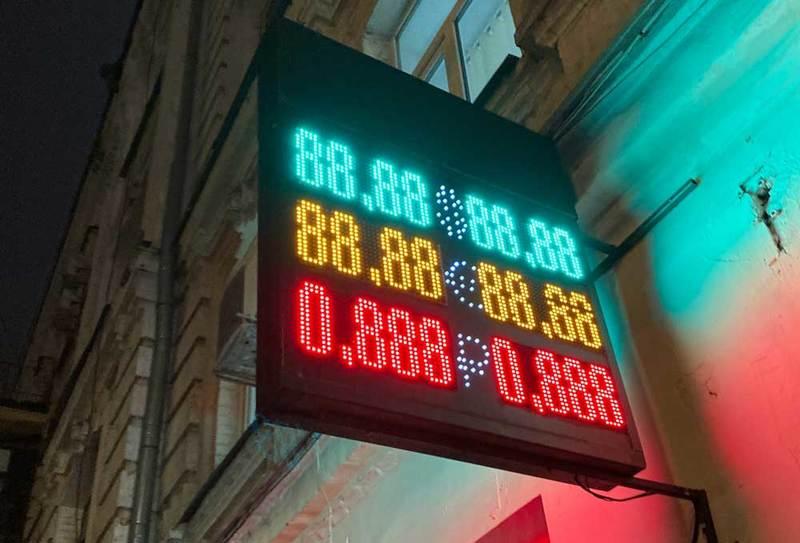 PKO Bank Polski - usługa kantor