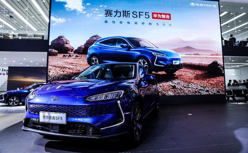 Można już zamawiać samochód Huawei