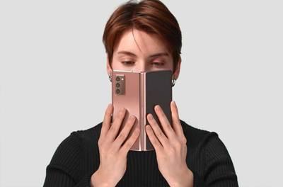 Samsung Galaxy Z Fold2 5G taniej o 1300 zł