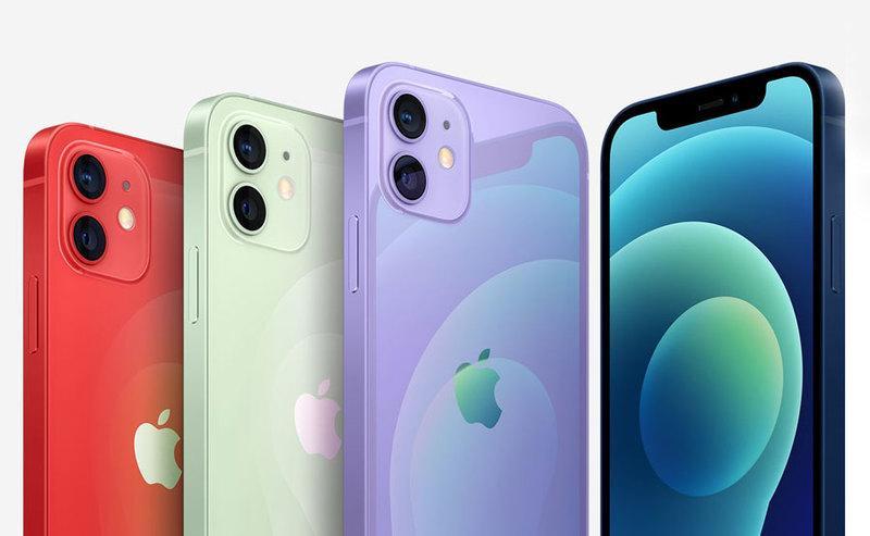 Od teraz można taniej kupić iPhone 11 i 12
