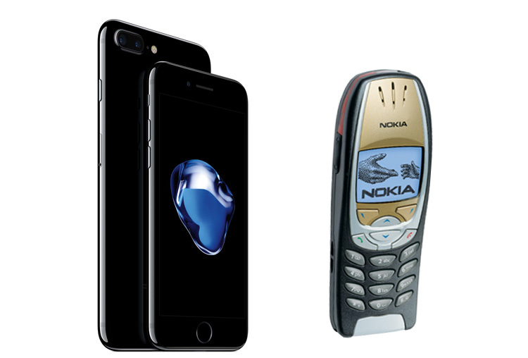 Nokia 6310 vs iPhone 7 Plus