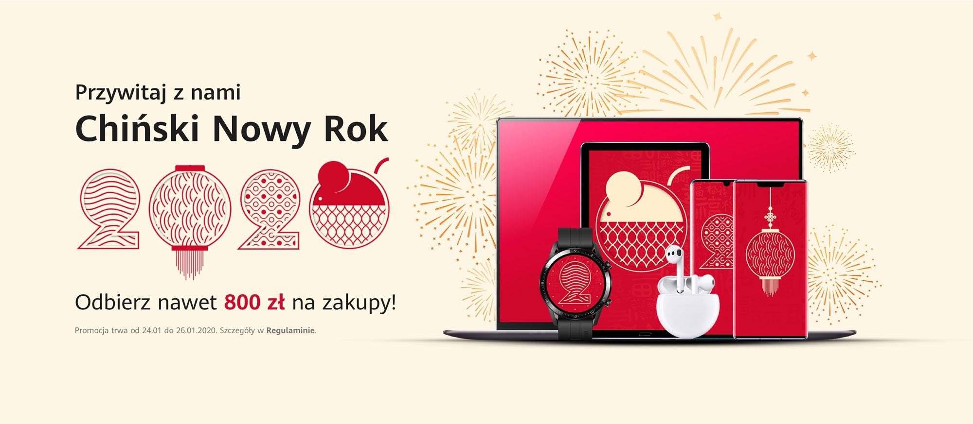 Promocje z okazji Chińskiego Nowego Roku na huawei.pl