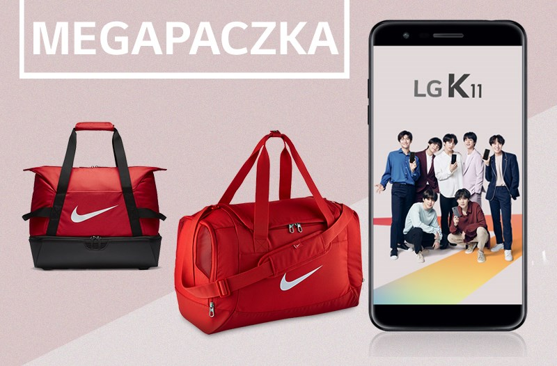 Wakacyjne promocje na smartfony LG potrwają jeszcze do końca
