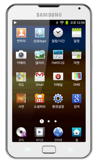 1_samsung_galaxy_player_70_plus.jpg