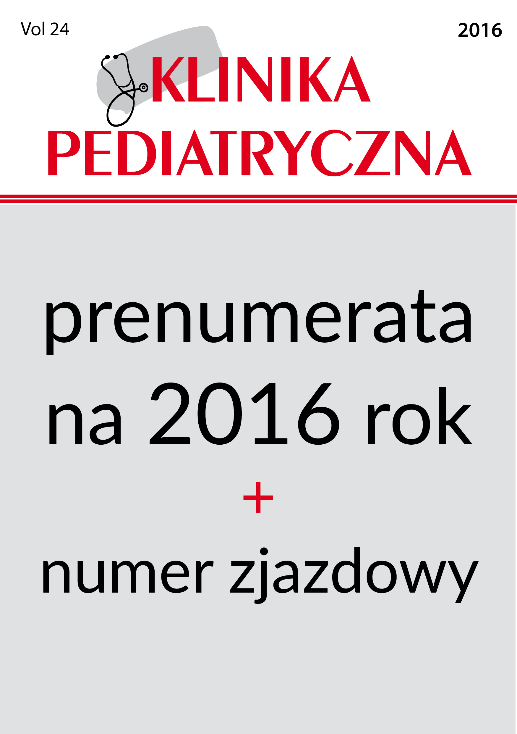 Prenumerata Kliniki Pediatrycznej na rok 2016 (4 numery + numer zjazdowy)