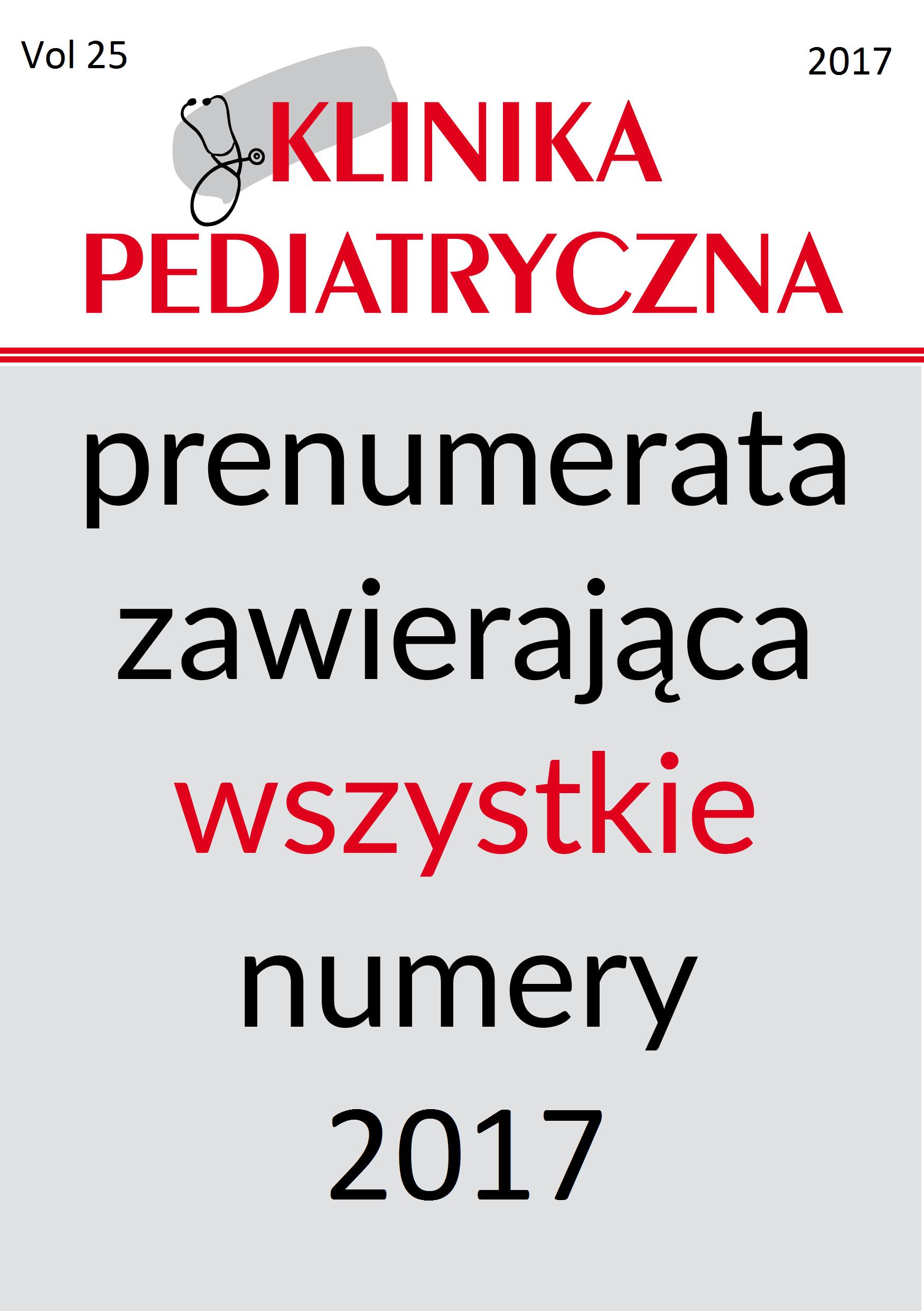 Prenumerata Kliniki Pediatrycznej na rok 2017 (7 numerów)
