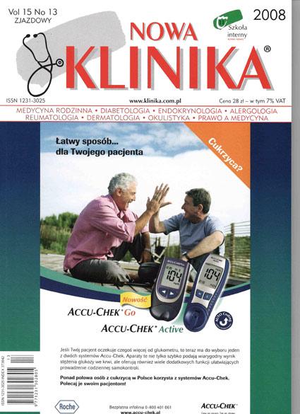 KN 2008/13 - Numer Zjazdowy 2008