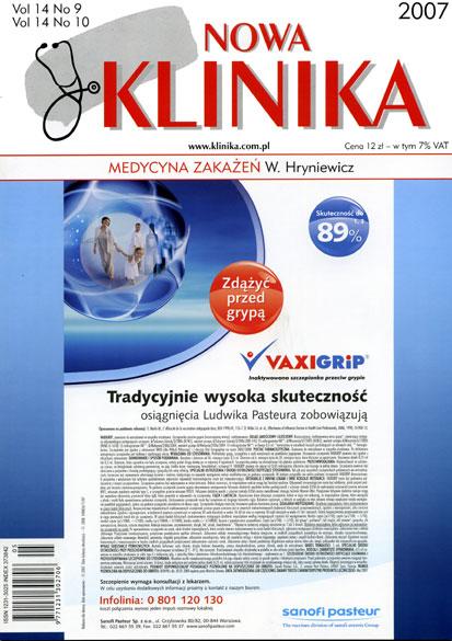 KN 2007/09-10 - Medycyna zakażeń