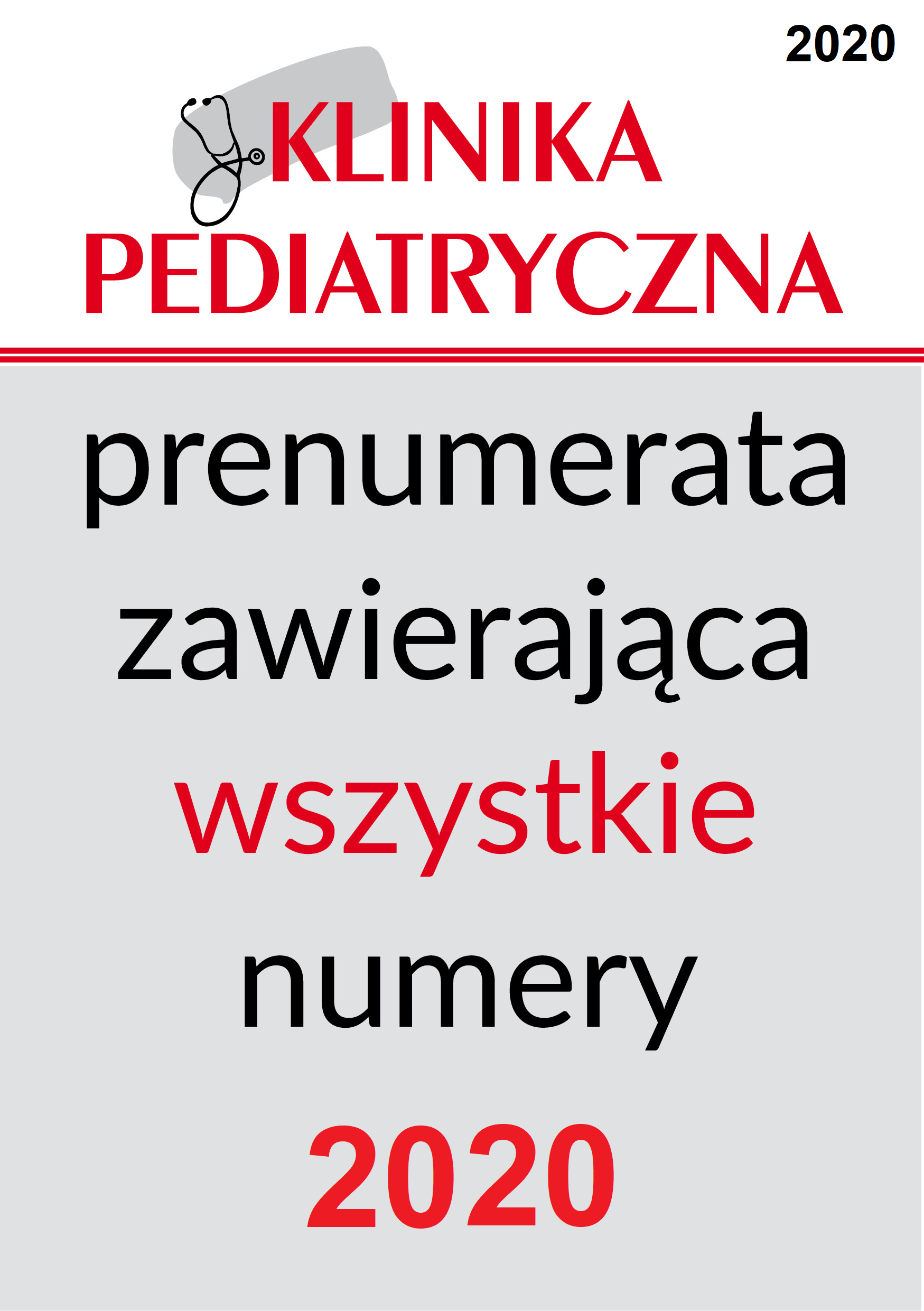 Prenumerata Kliniki Pediatrycznej na rok 2020 (8 numerów)
