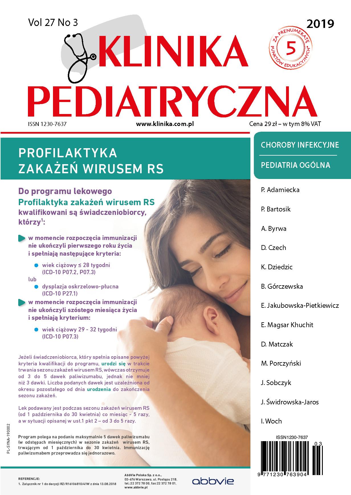 KP3/2019 Choroby infekcyjne, pediatria ogólna