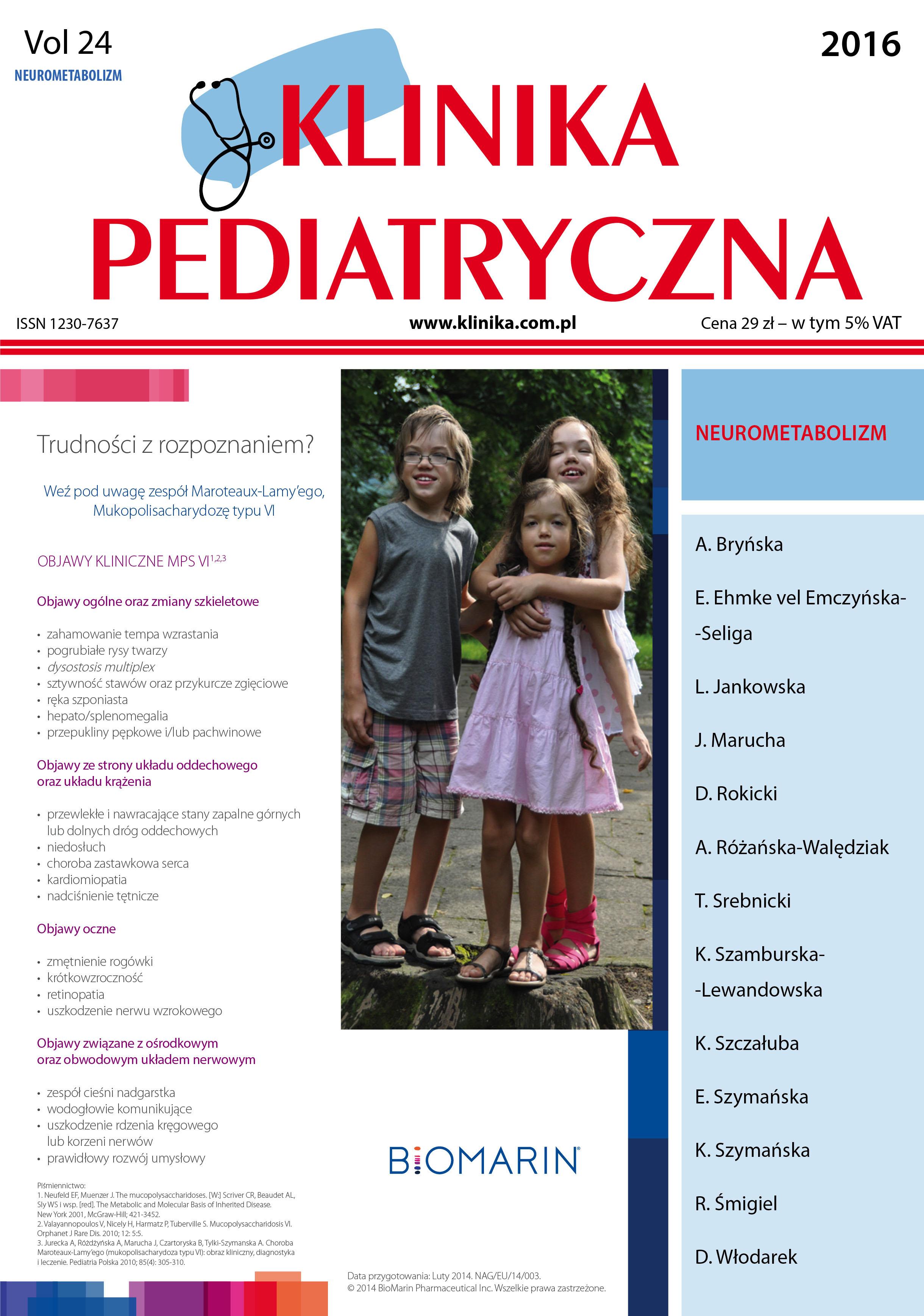 KP 2016 - Numer Specjalny - Szkoła Neurometaboliczna
