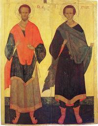 Świętych Kosmy i Damiana 14.11.2017r.