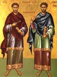Świętych Kosmy i Damiana 14.11.2018r.