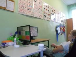 Gabinet terapii pedagogicznej.JPG