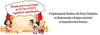 """Rysunek dzieci w gospodarstwie i napis """"II Ogólnopolski Konkurs dla Dzieci na Rymowankę o Bezpieczeństwie w Gospodarstwie Rolnym"""""""