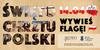 """Na beżowym tle napis """"święto chrztu Polski, 14.04, wywieś flagę"""" oraz herb i godło Polski oraz 3 logotypy"""